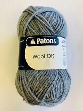 PATONS WOOL DK 50g GREY