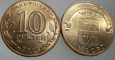 Russia 10 Rubles  2014 Commemorative Coin Town of Martial Glory -  Vyborg