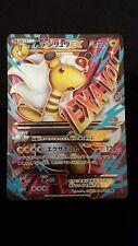 Pokemon Japanese Mega Ampharos EX 086/081 Full Art SR Card XY7 Bandit Ring Mint