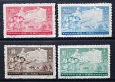 CHINA 1952 Agrarian Reform Tractors. Set of 4 REPRINTS. Mint HINGED. SG1530/1533
