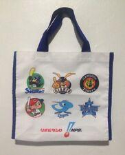 Japan Nippon Professional Baseball Cloth Bag