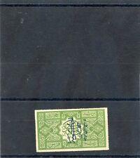 SAUDI ARABIA(HEJAZ) Sc L77(MI 70b)*VF LH BLUE OPT, READS DOWN, ROULET 20, $1200