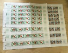 SPECIAL LOT Mali 1970 131-2 - Osaka Expo - 100 Sets of 2v - MNH