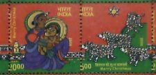 EFO,perforation error,Christmas,greetings,religion,india,sheep,child