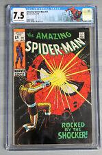 AMAZING SPIDER-MAN #72 - CGC GRADE 7.5 - MAY 1969 - 12¢ MARVEL SILVER AGE
