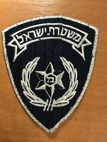 ISRAEL PATCH POLICE NATIONAL - ORIGINAL!