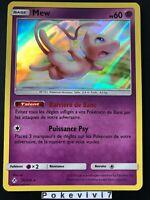 Carte Pokemon MEW 76/214 Holo Soleil et Lune 10 SL10 FR NEUF