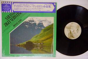 MICHAEL RABIN SARASATE ZIGEUNERWEISEN SERAPHIM ECC-30047 Japan CAP OBI SHRINK LP