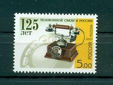 Russie - Russia 2007 - Y. & T.  n. 7001 - 125 ans du telephone en Russie