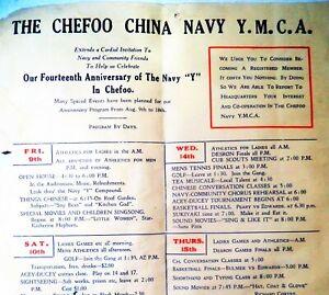 1930s China, Chefoo Navy YMCA  Headquarters 14th Anniv. Program Aug 9th to 18th