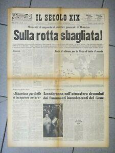 IL SECOLO XIX - SULLA ROTTA SBAGLIATA - 16 APRILE 1970 APOLLO 13 - LUNA SPAZIO