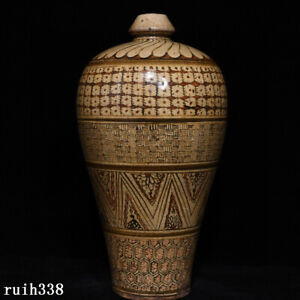 "12.6"" ancient  China  Song dynasty  Cizhou kiln  Geometric pattern  pulm vase"