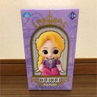 Disney Characters Rapunzel Premium Doll CUICUI Figure SEGA Prize Toy cute