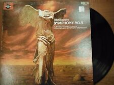 33 RPM Vinyl Tchaikovsky Symphony No5 in E Minor Cum laude Records  041015SM