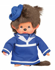 original Monchhichi 7 7/8in large Stewardess Flight attendant in blue Dress NEW