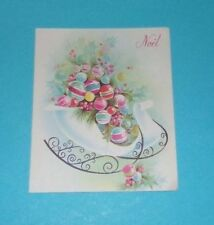 Vtg 40s 50s Christmas Card Retro Glass Ball Pastel Blue Pink Ornament Sleigh #60