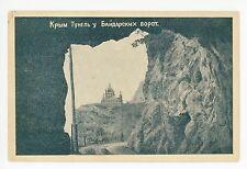Antique YALTA Ukraine PC Crimea Antique Russia Россия Открытка 1910s