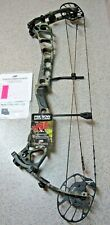 """New 2021 PSE Drive NXT 45/70# Compound Bow, RH, DL 24"""" to 31"""" -Kiui Verde Camo"""