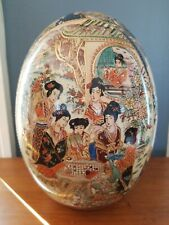 "Vtg Hand Painted  Chinese SATSUMA Oriental Porcelain Large Egg Geisha stand 8.5"""
