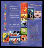 Faroe Islands Scott 432 2003 Children's Songs stamp sheet mint NH