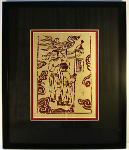 Asian Art Shamanic Print from Antique Wood Block Early 1900s Kinh People Vietnam