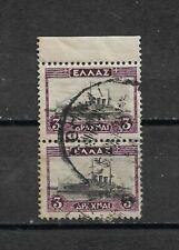 """Timbre Grece 357 (o) - En paire & bord de feuille - Croiseur """"Averoff"""" (3) 1927"""