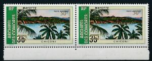 [24122] Comoros 1975 : 2x Good Very Fine MNH Variety Stamp in Pair