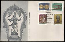 Museums 1978 India issue FDC first day cover  image of coins dagger elephant