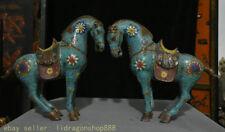 """13 """"Chine ancienne Bronze cloisonné Sculpté Animal Zodiac Année chance Paire"""