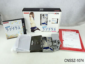 Japanese Love Plus 3DS New Rinko Deluxe Console Set Boxed Japan Import US Seller