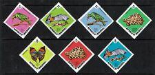 Maldive Is 1973 Fauna SG 458-64 MNH