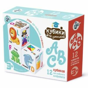 English Alphabet Building Blocks Learn ABC Blocks with Pictures of Animals