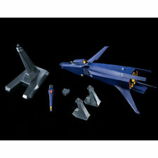 [Premium Bandai] HGUC 1/144 Cruiser Mode Booster Set [Combat Colors] JPN 1st Run