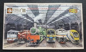 2010 Malaysia KTM Railway Locomotive Train Overprint MS Stamp Phila Nippon 2011