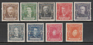 Salvador - Correo 1947 Yvert 547/55 ** Mnh  Personajes