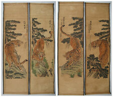 """ANCIENT HANGING PAINTING SCROLL"""" Tiger """" NICE SCREEN OF 4PCS"""