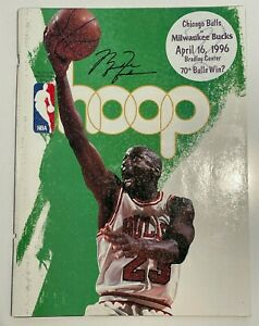 Michael Jordan HOOP Game Program Magazine April 16, 1996 Bucks VS Bulls