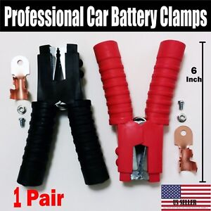 2 PCS - 1000Amp Jumper Starter Booster Cable Car Battery Charger Clamp