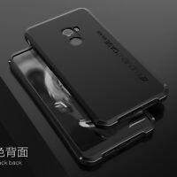 For Xiaomi Mi Mix 2, Aluminum Metal Bumper Hybrid Armor&Back PC Case Full Cover
