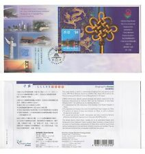 """1999 HONG KONG """"CHINA WORLD STAMP EXHIBITION"""" S/S ON GPO FDC"""