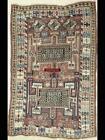 1322 Antique Khorassan Kordi Rug with Animals