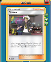 Pokemon TCGO ONLINE x4 Guzma (DIGITAL CARD) Trainer TCG