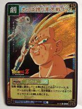 Dragon Ball Card Game Prism D-344 DB4