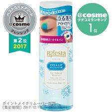 [BIFESTA] Oil Free Water Based EYE MAKEUP REMOVER 145ml Beauty Winner NEW