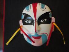 Chinese jingdezhen Porcelain Traditional Culture Beijing Opera Facebook Screen