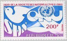 MALI 1980 787 383 60 Ann UNO Vereinte Nationen Dove Taube Emblem Peace Org. MNH