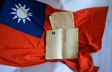 FLAG ORIGINAL CHINA Kuomintang CHINESE OLD GROUP DOCUMENT SEALD RARE