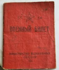 Military Ticket USSR certificate Document orden order officer ww2