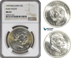 AG349, Bulgaria, 5 Leva 1970, Ivan Vazov 120th Anniversary, NGC MS63, Pop 1/2