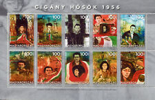Hungary 2018 MNH Roma Heroes 1956 Revolution 10v M/S Flags Art Stamps
